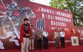 《晁谷画关公》邮票珍藏册在京首发